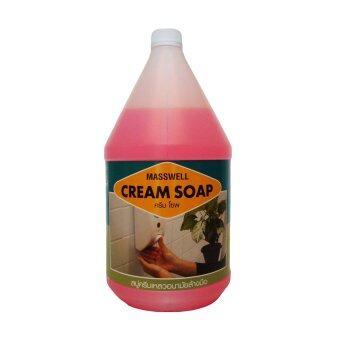 Masswell สบู่ล้างมือ CREAM SOAP (Pink)