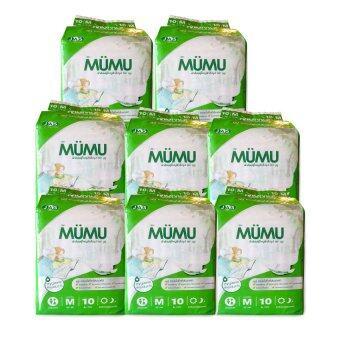 MUMU ผ้าอ้อมผู้ใหญ่ ไซส์ M (10 ชิ้น x 8 แพ็ค)