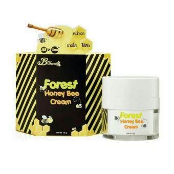 B'Secret Forest Honey Bee Cream ครีมน้ำผึ้งป่า บรรจุ 15 กรัม
