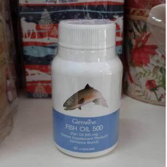 น้ำมันปลา 500 มก. ( 50 เม็ด ) Giffarine Fish Oil ช่วยให้ความจำดีขึ้น