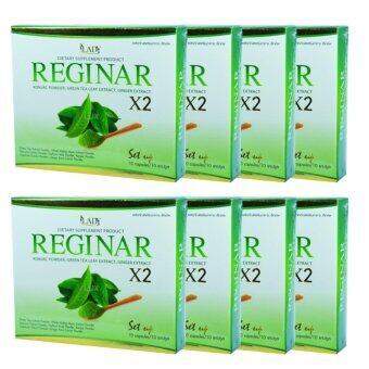 Regina ผลิตภัณฑ์อาหารเสริมลดน้ำหนัก (ขนาดบรรจุ 10 แคปซูล) 8 กล่อง
