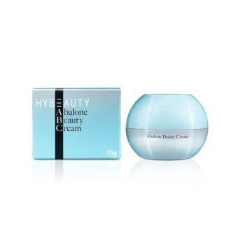 HiLife Hybeauty Abalone Beauty Cream อบาโลน ครีมหน้าเรียว (50 g./1กระปุก)