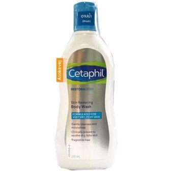 Cetaphil Restoraderm Body Wash 295มล (1ขวด) ผลิตภัณฑ์ทำความสะอาดผิวกายสำหรับผู้มีผิวแห้ง คัน