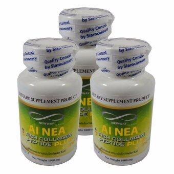 AI NEA Fish Collagen Peptide Plus Zinc อาหารเสริมช่วยลดสิว 14 cps. ( 3 กระปุก)
