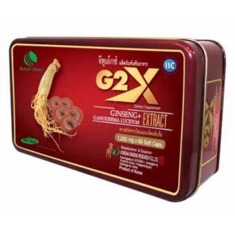 Linhzhimin G2X สารสกัดจากโสมและเห็ดหลินจือ เสริมสร้างภูมิต้านทาน ชะลอความแก่ บำรุงร่างกาย 1,020mg. บรรจุ 60 แคปซูล(1 กล่อง)