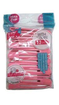 All Lady กิ๊บปากเป็ด 12 ตัว สีชมพู
