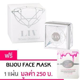 Liv White Diamond Cream ลิฟ ไวท์ ไดมอนด์ วิกกี้แนะนำ บำรุงผิวหน้า เนื้อครีมเข้มข้น 30 ml. แถมฟรี! Bijou Face Mask 1 แผ่น
