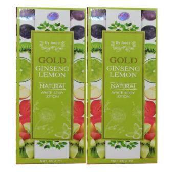 Gold Ginseng Lemon Natural White Body Lotion by Jeezz โลชั่นโสมมะนาวทองคำ 400ml (2 ขวด)
