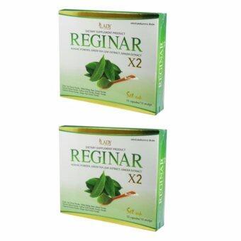 Reginar X2 รีจิน่า ลดน้ำหนัก สูตรใหม่ สำหรับคนดื้อยา ลดยาก (2 กล่อง 20 แคปซูล)
