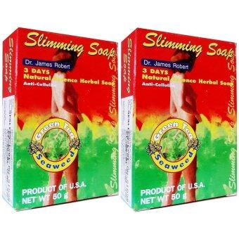 Slim 3 Days Soap by Dr. Johnson Burning Fat Anti-Cellulite สบู่กระชับผิวกาย สลายเซลล์ลูไลท์ 2ชิ้น