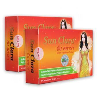 Sun Clara กล่องสีส้ม (30 แคปซูล x 2 กล่อง)