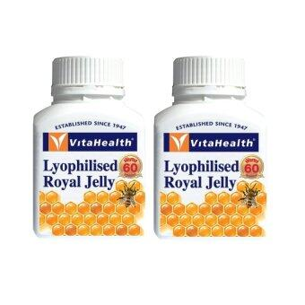 Harga Vitahealth Lyophilised royal jelly (60 softgels x 2 กระปุก)