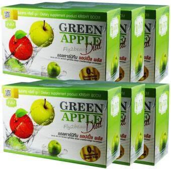 Vivi Krishy Boom Green Apple Diat วีวี่ คริชชี่ บูม แอลคาร์นิทีน แอปเปิ้ล พลัส อาหารเสริมควบคุมน้ำหนัก เร่งการเผาผลาญ ผิวขาวกระจ่างใส ขนาด 10 ซอง (6 กล่อง)