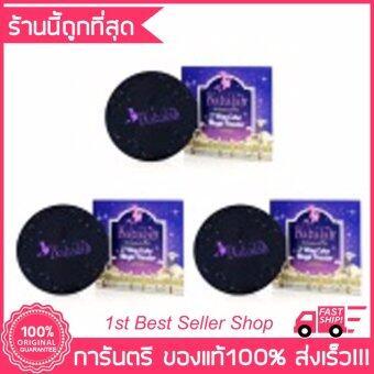 Babalah Oil Control UV Cake 2 Way บาบาลา แป้งสูตรใหม่ คุมมัน No.02 ผิวสองสี x3ตลับ