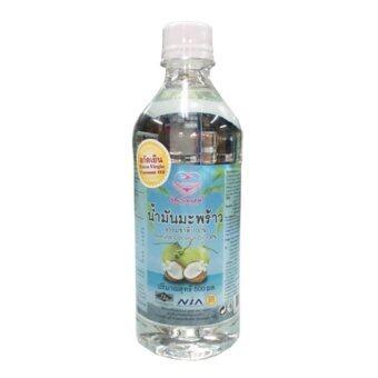 น้ำมันมะพร้าวสกัดเย็น ธรรมชาติ 100% (น้ำหนัก 500 ม.ล.)