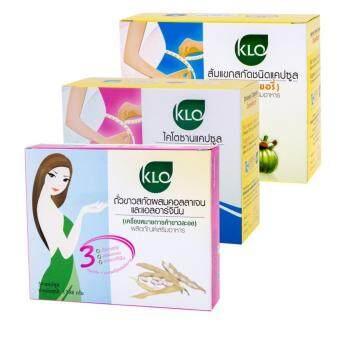 Khaolaor ขาวละออ เซ็ตควบคุม/ลดน้ำหนัก ( 3กล่อง/เซ็ต)