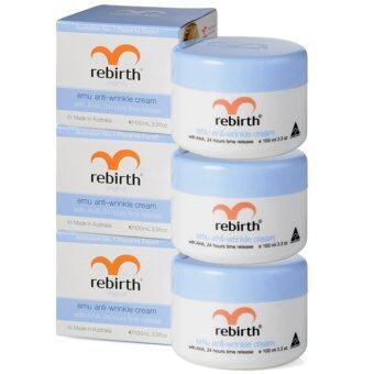 Rebirth ครีมอีมู สูตรต้นตำรับ สำหรับกลางคืนฝาสีฟ้า 100 g. (3 กระปุก)