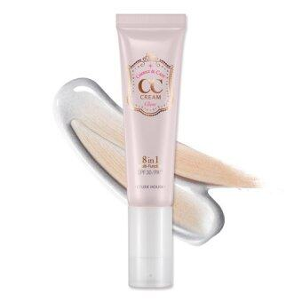 CC (Correct&Care) Cream SPF30/PA++ #02 Glow เนื้อโกลว์ ฉ่ำ เงาวิ้ง