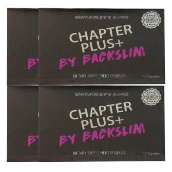 Chapter Plus+ by Back Slim สูตรลดน้ำหนักที่ดีที่สุด (4 กล่อง)