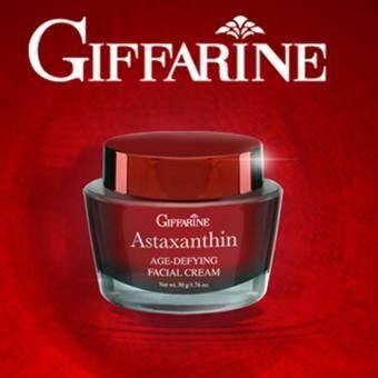 Astaxanthin Age-Defyine Facail Cream แอสตาแซนธิน เอจ-ดีไฟอิ้ง เฟเชียล ครีม ครีมบำรุงผิวหน้าสูตรเข้มข้นพิเศษ