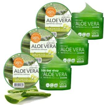 WELCOS Body Phren Aloe Vera Moisture Real Soothing Gel 98% เจลว่านหางจรเข้ จากเกาหลี 500ml. x 3 กระปุก