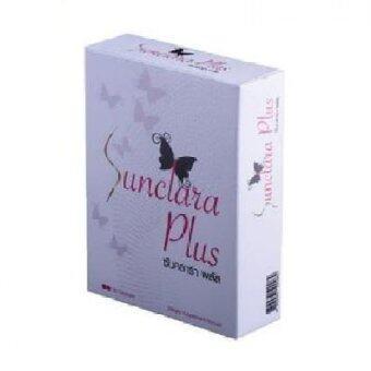 Sun Clara Plus ผลิตภัณฑ์เสริมอาหาร ซันคลาร่า พลัส 30 เม็ด