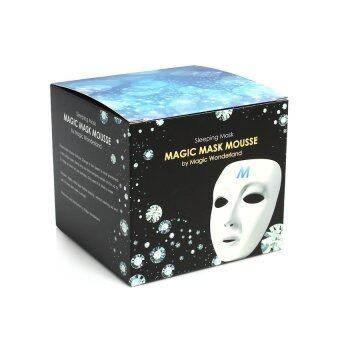 Harga Magic Wonderland Mask Mousse