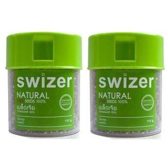 Swizer Natural Organic Chia Seeds 100% 110g. (สไวเซอร์ เนเชอรัล ออแกนิค เจีย เชีย ซีด) 2ชิ้น