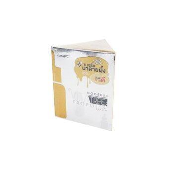 DODEE86 VITA TREE PROPOLIS SERUM 15ml เซรั่มน้ำลายผึ้ง หยดทอง สูตรอ่อนโยน (1 กล่อง)