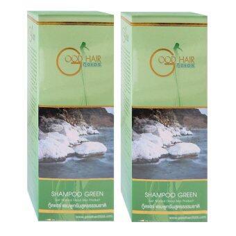 Good Hair Shampoo Green 220ml (แชมพู2ขวด)