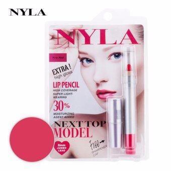 ลิปสติก NYLA Pencilสี Fire Red
