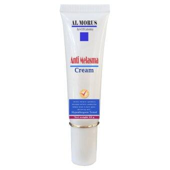 Al Morus Anti Melasma Cream ครีมทาฝ้า