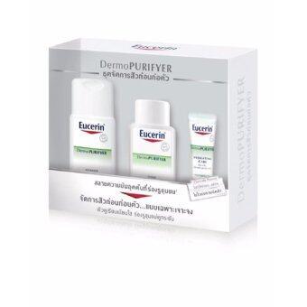 (1 เซ็ท x 3 ชิ้น) Dermo PURIFYER acne Cleanser + Toner + Hydrating Care Day Cream ชุดจัดการสิวก่อนก่อตัว