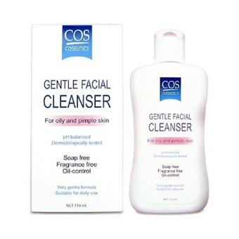 Harga COS Coseutics Facial Cleanser for Oily and Acne Skin 110ml สำหรับผิวมัน หรือผิวที่เป็นสิว