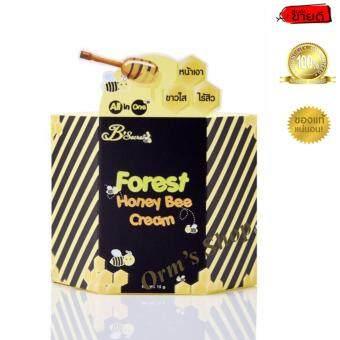 B'Secret FOREST HONEY BEE CREAM 100% Original Product By VIP Agent ครีมน้ำผึ้งป่าของแท้ 100% จำหน่ายโดยตัวแทน VIP