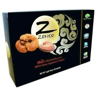 Linhzhimin Zengo กล่องใหญ่ 50ซอง หลินจือมิน เซนโก อาหารเสริมสกัดจากเห็ดหลินจือ