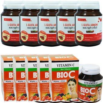 Shining L-Gluta Armoni & Bio C Vitamin C แอล-กลูต้า อาโมนิ สูตรใหม่เพิ่ม Red Fruit แพคคู่ ขาว x 2 กับไบโอซี วิตามินซี อาหารเสริมเร่งผิวขาว สูตรใหม่ ขาวใสมากกว่าเดิม บรรจุ 30 เม็ด (อย่างละ 5 กระปุก)