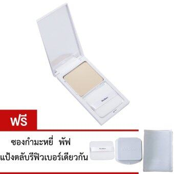 Medileen Pro HD Compact Spf 50 pa+++ แป้งเมดิลีน คุมมัน (เบอร์ 01)
