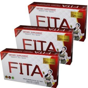 FITA Ho-Yeon ไฟต้าโฮยอน ดีท๊อกซ์ล้างลำไส้ ลดน้ำหนักด้วยจุลินทรีย์ พุงยุบ ลำไส้สะอาด บรรจุ 5 ซอง (3 กล่อง)