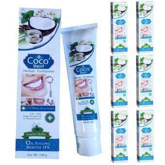 Coco'Dent ยาสีฟัน โคโค่เด็นท์ 120 กรัม - 7 ชุด