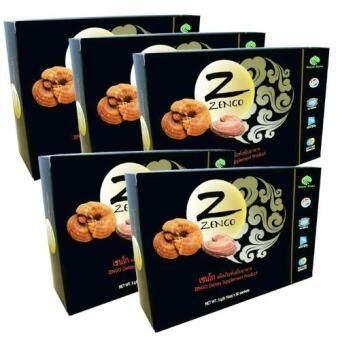 Linhzhimin Zengo กล่องใหญ่ 50ซอง หลินจือมิน เซนโก อาหารเสริมสกัดจากเห็ดหลินจือ x ( 5 กล่อง)