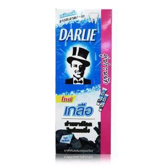 Darlie ดาร์ลี่ เกลือชาร์โคลไวท์ยาสีฟัน140ก.X2 - แพ็คคู่