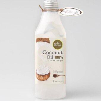 Phutawan ภูตะวัน Coconut Oil Cold Pressed น้ำมันมะพร้าวสกัดเย็น บริสุทธิ์100% - 100ml - แพ็ค 6