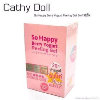 Cathy Doll So Happy Berry Yogurt Peeling Gel (1 กล่อง 12 ซอง) 6g