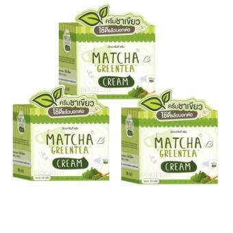 Matcha Greentea Cream มัทฉะกรีนที ครีม ครีมชาเขียว หน้าขาวใส ห่างไกลสิว สุดยอดแห่งการบำรุงผิวหน้า อย่างล้ำลึก ขนาด 10 กรัม (3 กล่อง)
