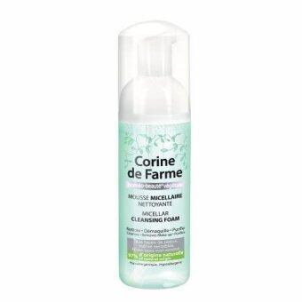 Corine de Farme Micellar Cleansing Foam โฟมล้างหน้าเวชสำอางจากฝั่งเศส