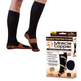 Elit ถุงเท้าบรรเทาอาการปวดเมื่อย Miracle Copper Socks L/XL