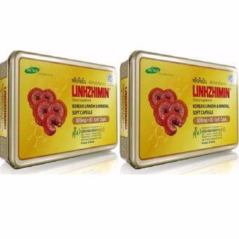 (2 กล่อง x 60 เม็ด) LINHZHIMIN LINHZIMIN หลินจือมิน เห็ดหลินจือ หลินจือแดง เห็ดหลินจือแดงสกัด บำรุงร่างกาย ดูแล เบาหวาน ความดัน ภูมิแพ้