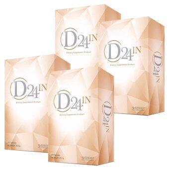 D24 inอาหารเสริมลดน้ำหนัก ดี ทเวนตี้โฟร์ อิน สูตรเร่งด่วน(20เม็ดx 4กล่อง)