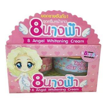 ชุดครีมหน้าใส 8 Angel Whitening Cream (สบู่, เดย์ครีม, ไนท์ครีม)